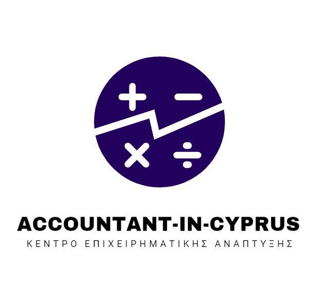 Άνοιγμα Κυπριακής εταιρείας
